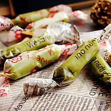 北海道抹茶味牛奶糖