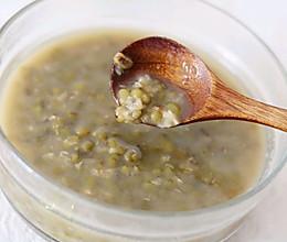 广式绿豆沙的做法