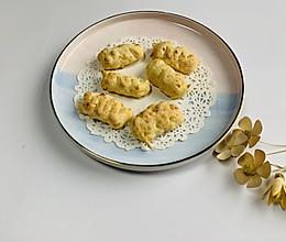 糯不拉几的手指芝士麻薯的做法