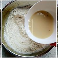 【麻香卷】——黑芝麻的另类吃法,芝麻酱花生酱做成卷子浓浓香的做法图解1
