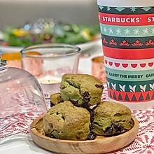 简单家庭圣诞小吃:蔓越抹茶司康