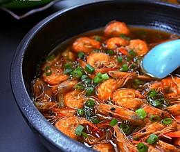 海虾酱油水#酱香鲜#的做法