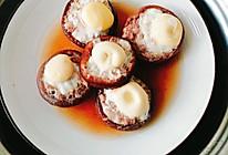 #童年不同样,美食有花样#菇酿肉的做法