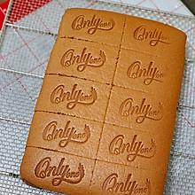 巧克力豆古早蛋糕