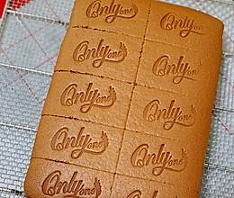 巧克力豆古早蛋糕的做法