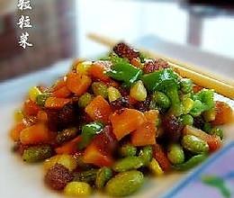 五彩粒粒菜的做法