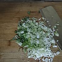 葱花卷子的做法图解2