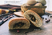 全麦夹馅小面包#发现粗粮之美#的做法
