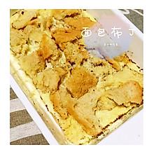 面包布丁#儿童食谱#