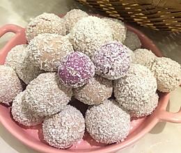 椰蓉紫薯小球的做法