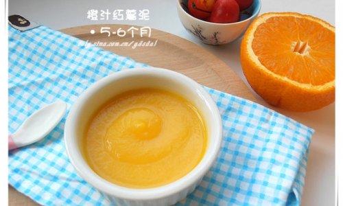 橙汁红薯泥的做法