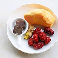 暖宫补血的红薯糖水的做法图解1