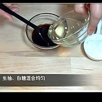 私味食光[日式照烧鸡排]第九集的做法图解7