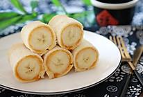 南瓜吐司香蕉卷的做法