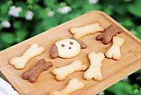 单身狗粮~黄油饼干的做法