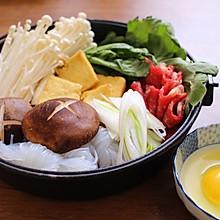 带你喜欢的人去吃日式寿喜烧,捂暖那刻高冷的心。
