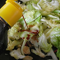 手撕包菜#德国MIJI爱心菜#的做法图解4