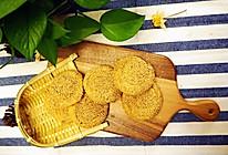 麻酱烧饼和椒盐烧饼的做法
