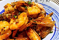 洋葱炒虾的做法