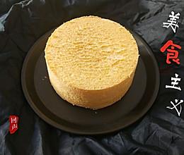 """#美食说出""""新年好""""#6寸高筋粉戚风蛋糕的做法"""