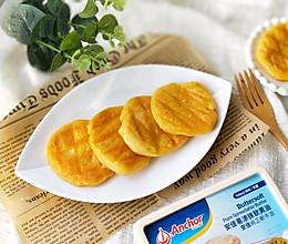 安佳软黄油煎红薯糯米饼#安佳黑科技易涂抹软黄油#的做法