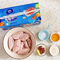 皮脆肉嫩,好吃到舔手的盐焗鸡翅,一次成功的做法图解1