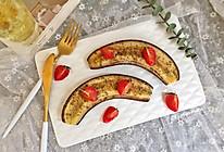 黑椒罗勒烤香蕉#带着美食去踏青#的做法