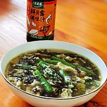 #春日时令,美味尝鲜#芦笋紫菜虾皮蛋花汤