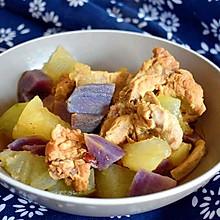#憋在家里吃什么#黑土豆蒸肋排
