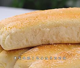 【视频课程】椰蓉排包,早餐首选。的做法