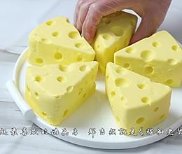 【视频课程】仿真奶酪,猫和老鼠同款,杰瑞的最爱的做法