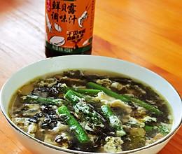 #春日时令,美味尝鲜#芦笋紫菜虾皮蛋花汤的做法