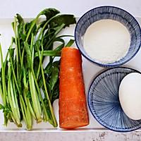 #春天肉菜这样吃#鹅蛋菠菜早餐饼的做法图解1