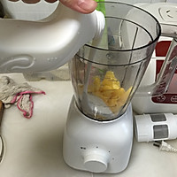 风味芒果酸奶的做法图解4