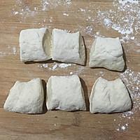 安徽年夜饭必备—荞麦面馒头的做法图解7