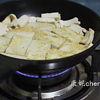 香煎豆腐#黑人牙膏一招制胜#的做法图解5