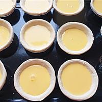 葡式蛋挞#有颜值的实力派#的做法图解6