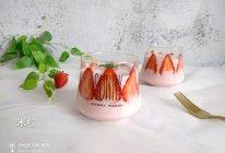 #百变水果花样吃#草莓思慕雪的做法