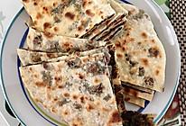 温州梅菜麦饼的做法