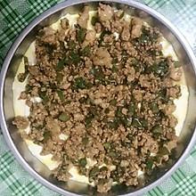青椒肉沫豆腐蒸蛋