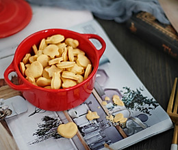 #硬核菜谱制作人# 自制宝宝零食:酸奶饼干的做法