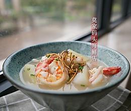 莫家码头:竹节虾煲冬瓜(虾仁冬瓜煲)的做法
