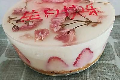 牛奶豆腐慕斯蛋糕
