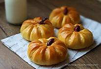 ~南瓜面包~丰收季的香甜点心(二)的做法