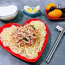 #元宵节美食大赏#香辣鸡丝面