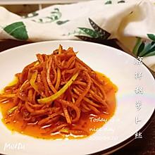 佐餐小菜~凉拌胡萝卜丝#餐桌上的春日限定#