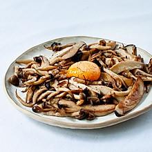 卵黄煎菌菇