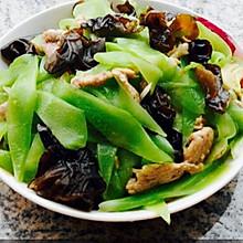 青椒莴笋木耳肉丝