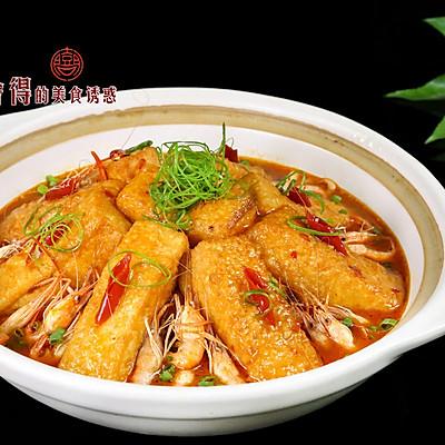 比肉好吃的【河虾煲豆腐】