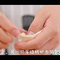 菌菇肉包 宝宝辅食食谱的做法图解21